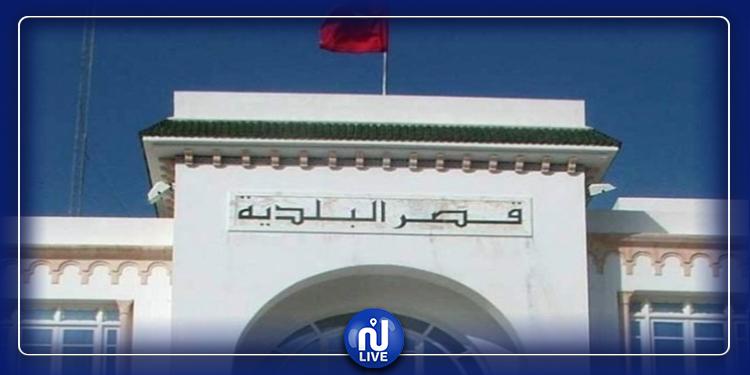 ٍٍالقصرين: حلّ المجلس البلدي بفوسانة