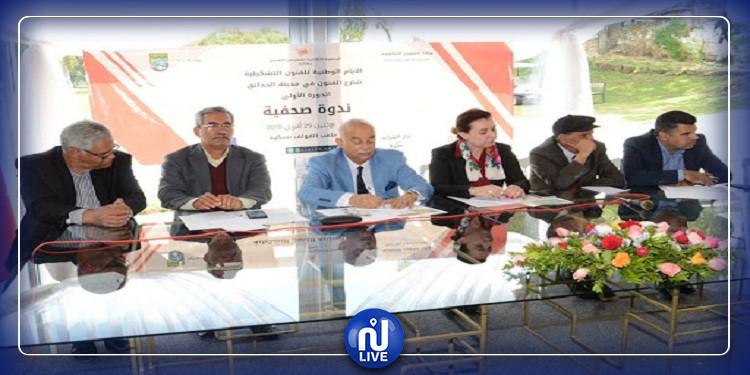 تونس تشارك في حملة '10 أيام من أجل المتوسط'