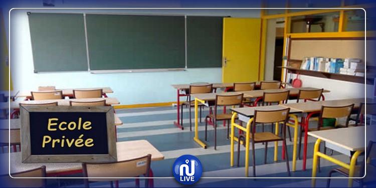 سحب تراخيص 3 مدارس إبتدائية خاصة بجندوبة