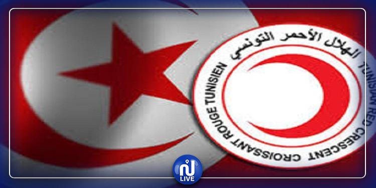 زغوان: تكريم هيئات ومتطوعي الهلال الأحمر لمساهمتهم في مجابهة كورونا