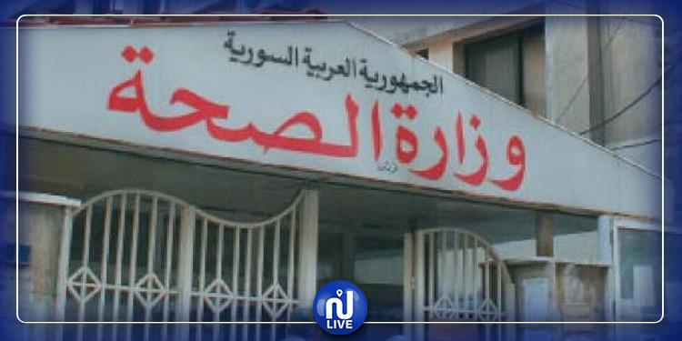 سوريا: مؤشرات على تطور الإصابات بكورونا