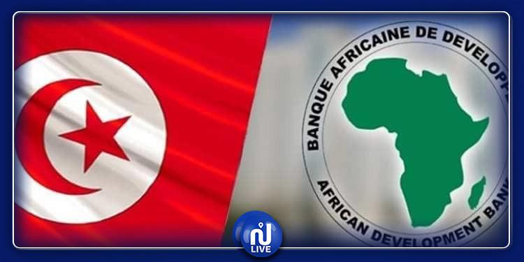 كورونا: البنك الافريقي للتنمية يمنح تونس 180 مليون أورو