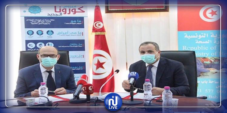 وزارة الصحة: إمضاء بروتوكول خاص باستعمال المكيّفات (صور)