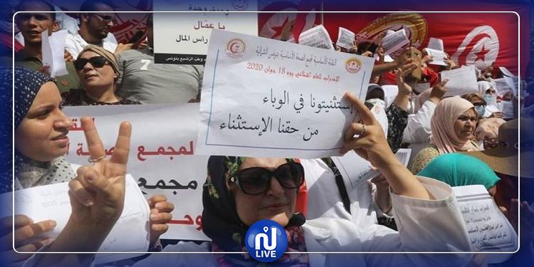 تحركات احتجاجية لأعوان الصحة في هذا التاريخ