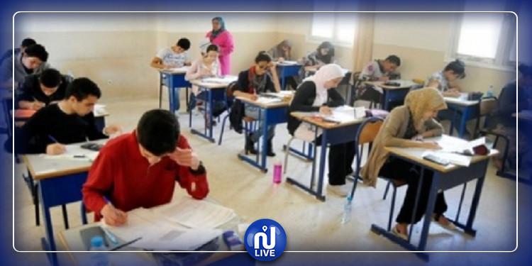 زغوان: ضبط إجراءات تنظيمية وصحية لتأمين سير الامتحانات الوطنية