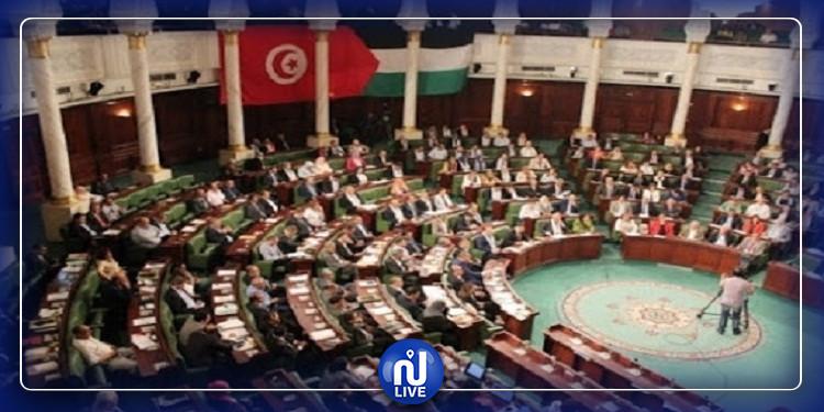 ''إخفاء مراسلة من برلمان طبرق'': مجلس نواب الشعب يوضح