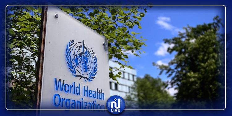 علماء يوجهون رسالة إلى منظمة الصّحة العالمية ويحذرون