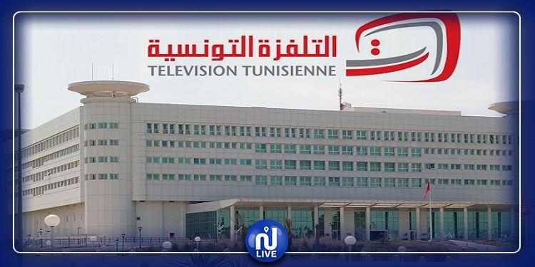 جمال العروي: ''التلفزة التونسية تتحمل مسؤولية عدم خلاص مستحقات ممثلي مسلسل 27''