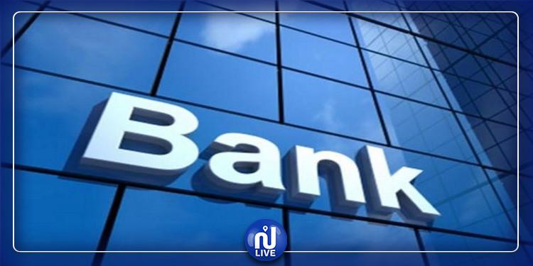 تأخر البنوك عن الافصاح عن بياناتها الثلاثية يعود لهذه  الأسباب