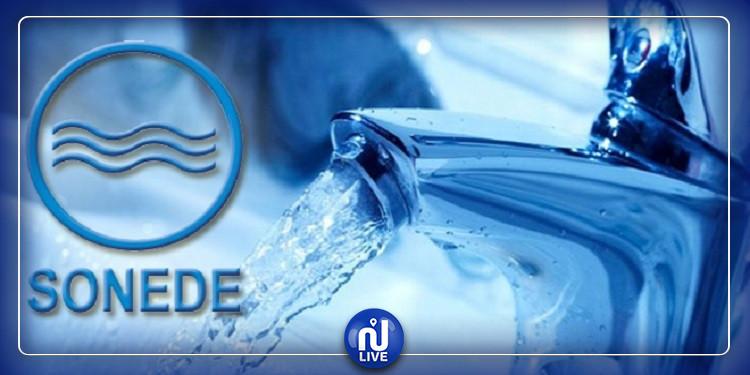 منوبة: اضطرابات في التزوّد بالماء الصالح للشرب