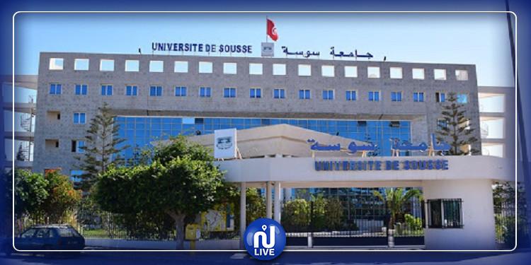 جامعة سوسة تدخل تصنيف شنغهاي العالمي