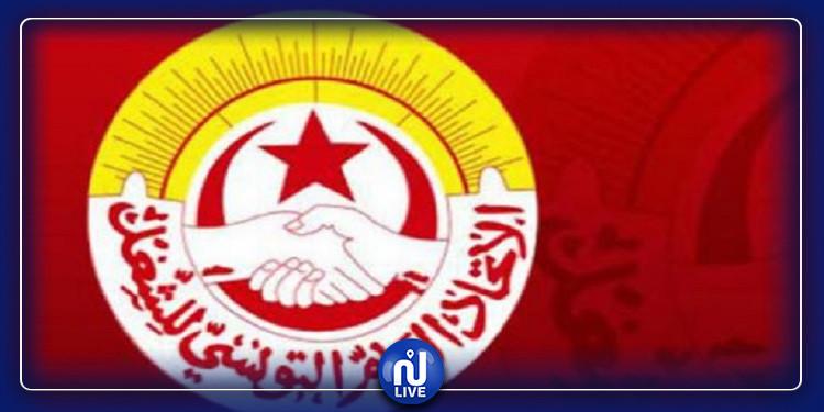 اتحاد الشغل: إطلاق جريدة إلكترونية