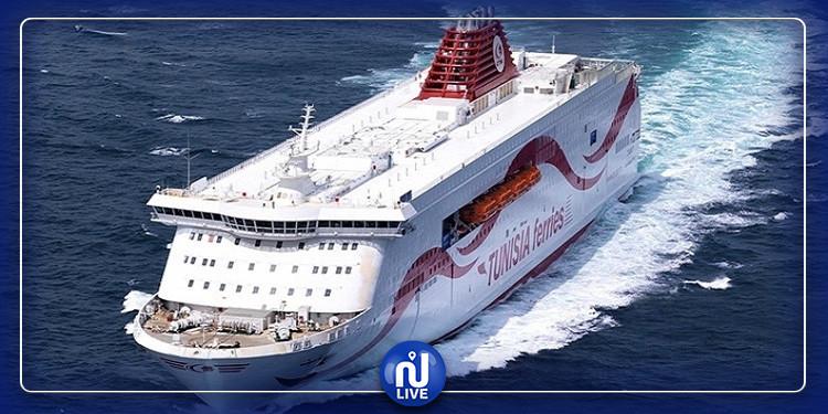 التونسية للملاحة تلغى سفرة 'قرطاج' نحو ميناء مرسيليا