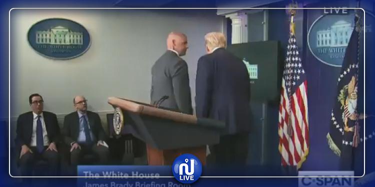 بعد إطلاق نار.. ترامب يقاطع مؤتمرا صحفيا