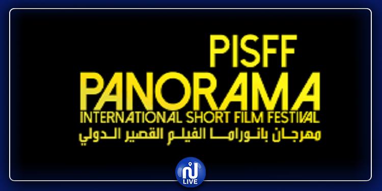 فتح باب الترشّح للمشاركة في مهرجان بانوراما الفيلم القصير الدولي بتونس