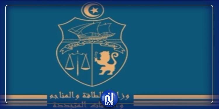 وزارة الطاقة: اتفاق لرفع الاعتصامات فورا بالرديف