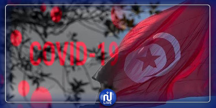 كوفيد 19: إجراءات وقائية جديدة بخصوص تطور الوضع الصّحي في تونس