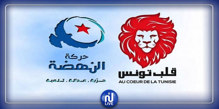البحيري: قلب تونس جزء من تحالف غايته استكمال الانتقال الديمقراطي وحماية تونس