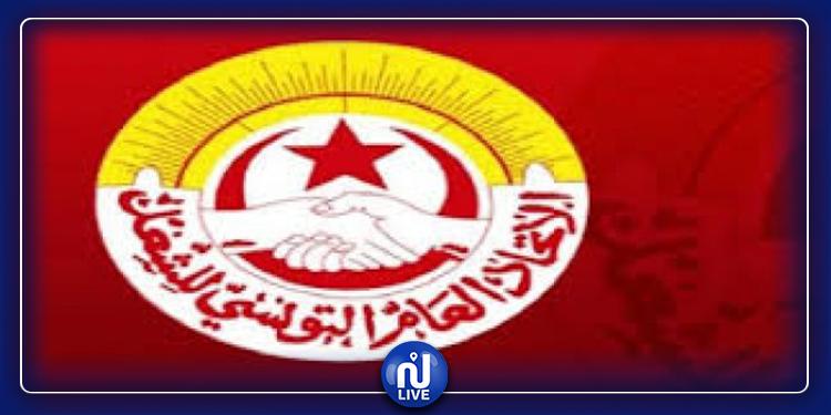 اتحاد الشغل يتبرع بـ200 ألف دينار لفائدة مؤسسات صحية جهوية