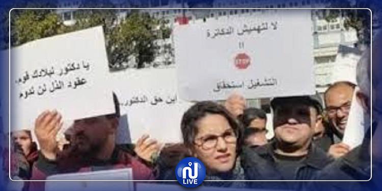 تنسيقية الدكاترة المعطلين عن العمل تقرر التصعيد في احتجاجاتها وتنفيذ إضراب جوع