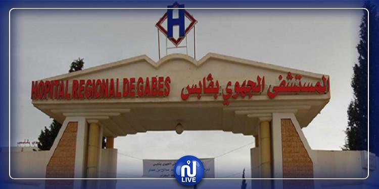 المستشفى الجهوي بقابس: إخضاع 14عونا للحجر بعد ثبوت إصابة مريضة بكورونا
