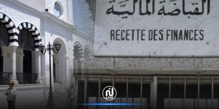 صفاقس: حالة وفاة جديدة بكورونا وغلق مقر القباضة المالية بقرمدة