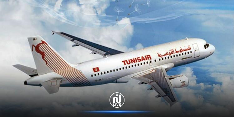 الخطوط التونسية تسمح لحرفائها تغيير مواعيد السفر دون دفع غرامة
