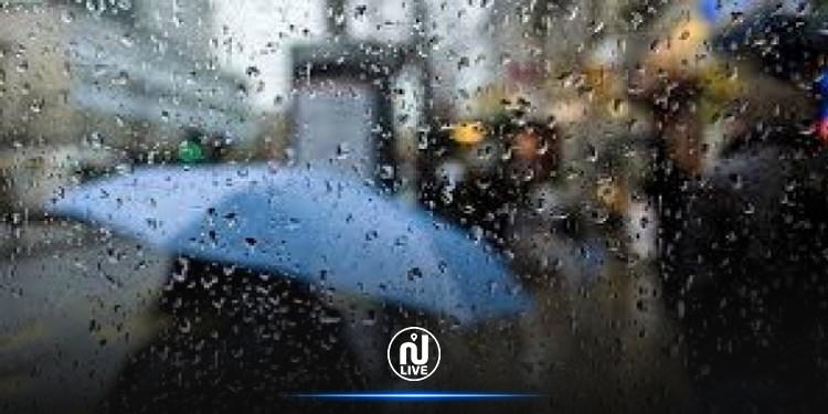 اليوم: اضطرابات جوية منتظرة وأمطار متفرقة بهذه المناطق