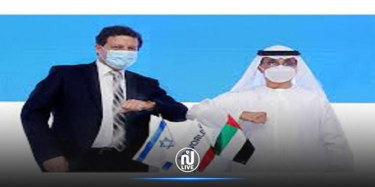 أبوظبي تبرم  اتفاقية مع الكيان الصهيوني لتعزيز التعاون السينمائي
