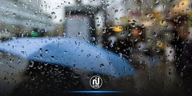 تواصل مؤشرات الامطار الرعدية مع انخفاض طفيف في الحرارة