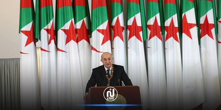 تبون يعلن إجراء انتخابات تشريعية مبكرة في الجزائر