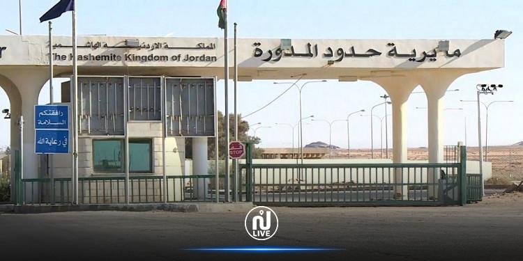 الأردن: فتح 3 معابر حدودية برية
