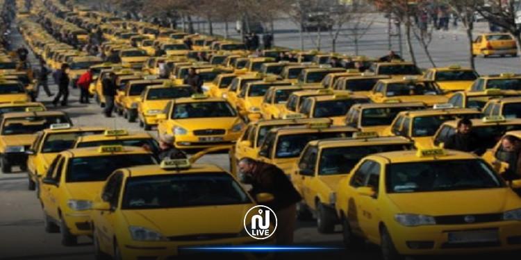 اليوم آخر أجل لقبول مطالب الحصول على رخص التاكسي الفردي بسوسة