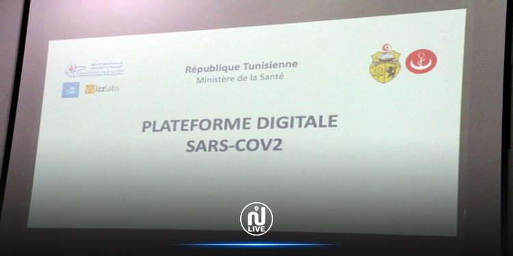 وزارة الصحة تشرع في استخدام منظومة معلوماتية جديدة