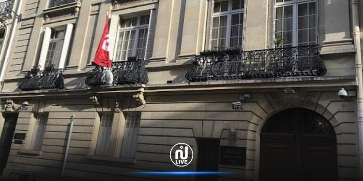 غلق القنصلية العامة للجمهورية التونسية بباريس لمدة 7 أيام