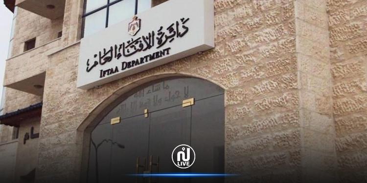 الإفتاء الأردنية تصدر فتوى تُحرم على مصابي كورونا مخالطة الناس