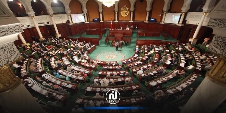 المصادقة على تقرير لجنة المالية حول مشروع قانون المالية التعديلي