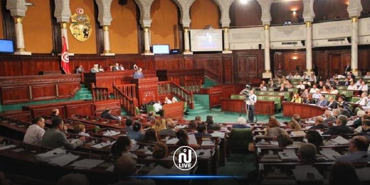 البرلمان: رئاسة الحكومة تقدّم بيانها حول الميزانية اليوم