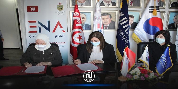مشروع تونسي كوري  لتدريب الموظفين العموميين (صور)