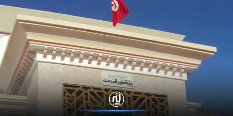 خط أخضر للإبلاغ عن التهديدات والاعتداءات على الإطارات المسجدية والدينية