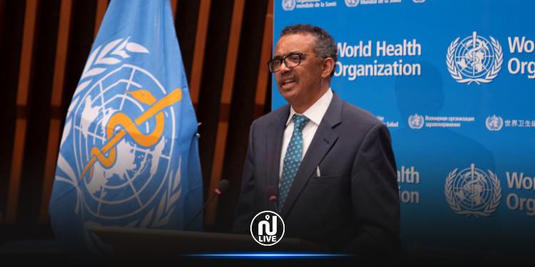 بشرى من منظمة الصحة العالمية حول نهاية  وباء كورونا