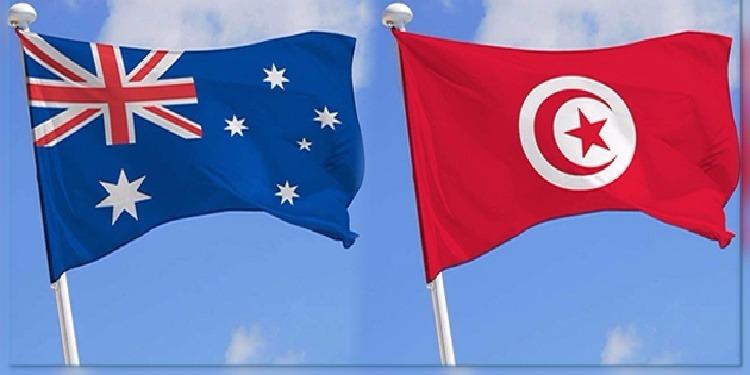 مكتب الشؤون الخارجية و التجارة الأسترالي يؤكد وجود معلومات عن عملية إرهابية في مرحلة متقدمة من التحضير لها في تونس