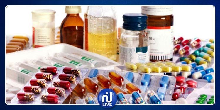 La liste complète des médicaments manquants…