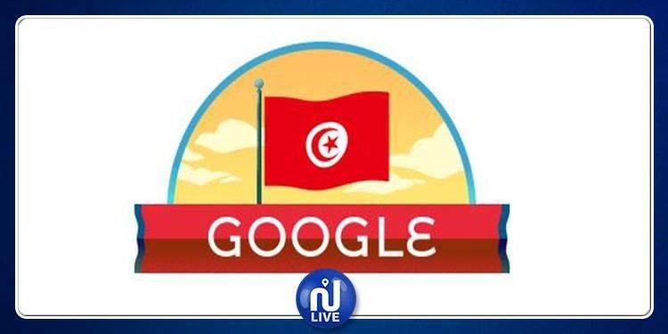 تحررت من براثن الاستعمار..غوغل يحتفي بذكرى استقلال تونس