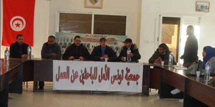 تطاوين: جمعية 'تونس الأمل للباحثين عن العمل' تعلن برامج عملها