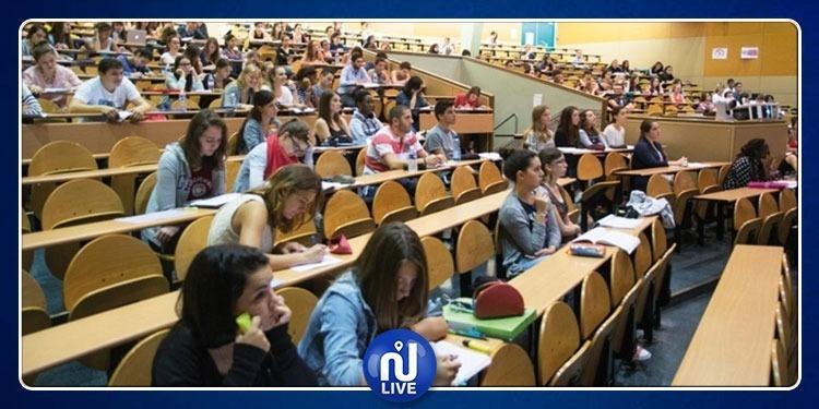 الطلبة قد يحرمون من إجراء الامتحانات!