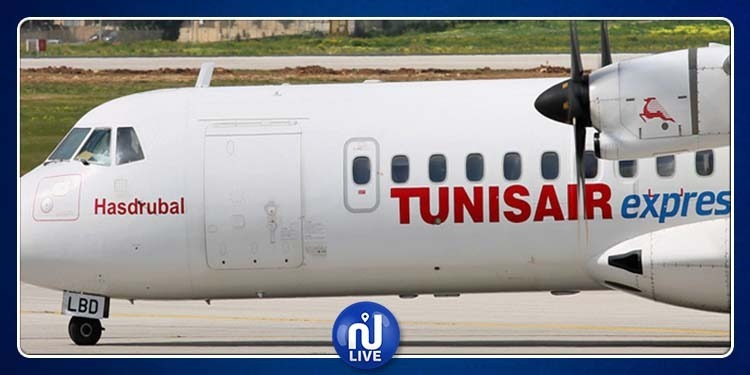 المديرة العامة لـ'Tunisair express':وزارة السياحة عمقت مشاكل الشركة