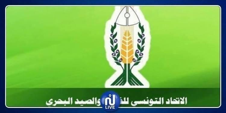 L'UTAP dénonce la politique d'importation du ministère du Commerce
