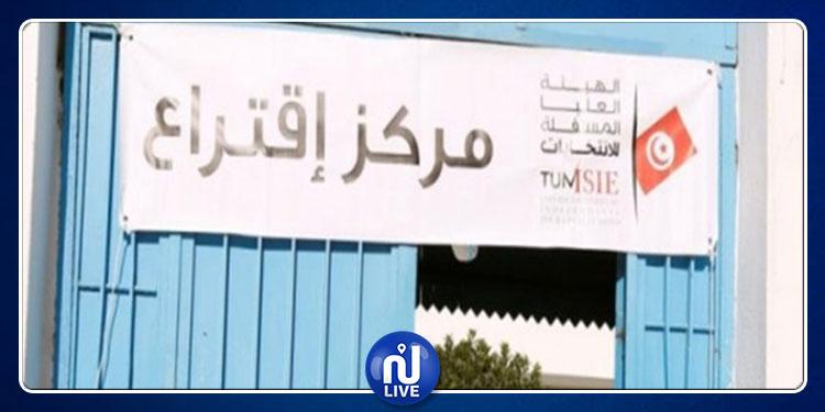 مدنين: نقص كبير في عدد ممثلي المترشحين للانتخابات الرئاسية