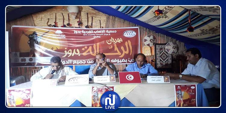 31 أكتوبر موعد انطلاق مهرجان الرحّالة بدوز